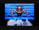 1992年01月31日 ゲーム ソウルブレイダー (SFC) BGM 「魔王デストール」