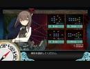 艦これ2019夏E3-2甲 大鳳旗艦&日独伊艦限定攻略
