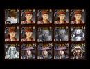 【千年戦争アイギス】鉄Lv1のみ☆4チャレンジ【残党退治1・住民救出2・住民救出3・見張り塔】