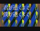 トラフィック・ジャム【ヌーピー 】歌ってみた #9
