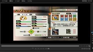 [プレイ動画] 戦国無双4の小谷城の戦いをあーしあでプレイ