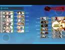 艦これ夏イベE-3 第二ゲージ破壊【シングル作戦】甲ラスト