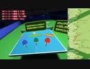 VR卓球でイージー相手に4連敗するも、禁断の奥義を開放して対抗する天開司