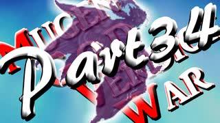 【凶悪MUGEN】MUGEN God Verdict War~評決の神儀~【Part34】