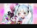 【プリパラ】Make it!~ミク・GUMI・ラピス ver~【神曲アレンジ】
