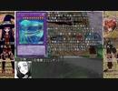 決闘先生ネギま!2 Episode:9-3