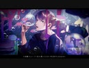 【UTAU音源配布】シャボン【音暖のーと-act2-Ver1.2】