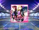 【スクフェス】 プレイ動画 No.171 コワレヤスキ  MASTER