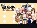 【あんなチャンネル】お願い白ご飯 ~白ご飯何合食べられる?~