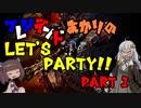 【MetalWolfChaosXD】プレジデント・あかりのLet's Party!! Part1【VOICEROID実況】