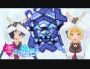 【ポケモンUSM】恋する氷統一 最終回【ゆっくり実況】