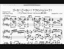 【楽譜】「ゴーカ!ごーかい!?ファントムシーフ!」【BanG Dream!】