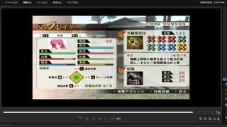 [プレイ動画] 戦国無双4の忍城の戦い(北条軍)をららでプレイ