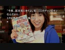 ♯31『428 ~封鎖された渋谷で~』Steam版