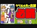 Notラブコメじじいの漫画れびゅう#04「メートル」