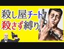 Notラブコメじじいの漫画れびゅう#05「ザ・ファブル」
