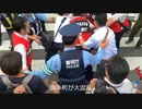 【フリージャーナリスト野田草履)日韓断交デモを取材