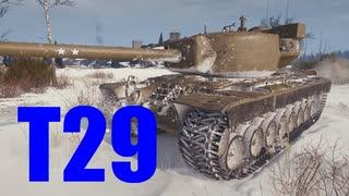 【WoT:T29】ゆっくり実況でおくる戦車戦Part606 byアラモンド