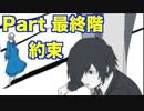 【ペルソナ3 】最終階【初見 】PSP版