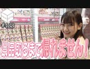 【会員限定】09/17HiBiKi StYleオフショット☪西本りみ☪
