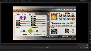 [プレイ動画] 戦国無双4の三方ヶ原の戦い(徳川軍)をはるなでプレイ