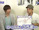 パチテレ!情報プラス HYPER #88【無料サンプル】