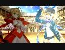 【Fate/Grand Order】 セイバースレイヤー 激闘編 【幕間の物語】[謎のヒロインX]