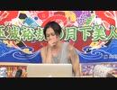 9月13日放送 『玉城裕規の月下美人』第一夜 MC:玉城裕規さん