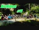 【DirtRiders】夏の終わりのフラット林道【#11】
