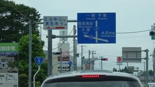 【車載動画】国道4号part12