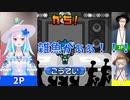 【メイドインワリオ】王の座を賭けてノリノリで遊ぶリゼ・ヘルエスタ皇女