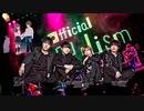 イエスタデイ / Official髭男dism  (カラオケ) On Vocal 歌詞 ニコカラ