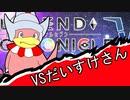 【ポケモンUSM】相棒と紡ぐLEGEND CHRONICLE Ⅶ【VSだいすけさん】