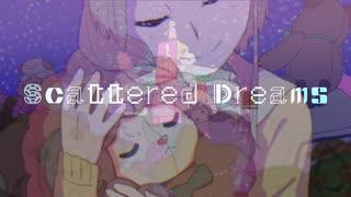 Scattered Dreams【EasyPop/巡音ルカ 初音ミク】