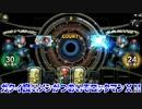【実況】ガタイが良いメンがつおいぞロックマンX!!【TEPPEN】