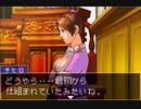 【実況】逆転裁判2(第4話 part5)