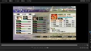 [プレイ動画] 戦国無双4-Ⅱの小田原征伐(賢人)をはるかでプレイ