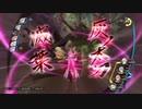 はじめての英雄伝説「閃の軌跡Ⅲ」を実況プレイ!Part60