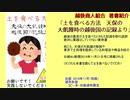 同人サークル「越後商人組合」同人誌紹介 【2019年9月時点】