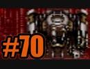 (70)はじめてのFFⅥ実況  ー三闘神との死闘(勝てねぇ)ー