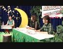 ニコ生限定おまけ 「アイドルマスター ミリオンライブ! シアターデイズ」ミリシタ秋の生配信~おとぎの国へようこそ!~