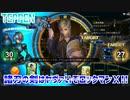 【実況】諸刃の剣はヤヴァイぞロックマンX!!【TEPPEN】