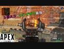 【apex】ヘッドショット5連発!!3倍スコがいいんだね^^