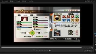 [プレイ動画] 戦国無双4の小田原征伐をなつこでプレイ