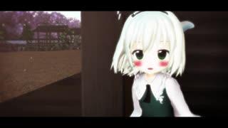 【MMD杯ZERO2予告動画】幼き妖夢のほのぼのした日常 弐