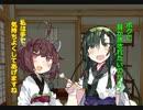 【安眠用】【右耳かき】東北姉妹に耳かきされたい!