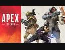 【検証】Apex Legends は神ゲーだった!?【PS4】