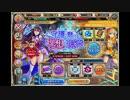 【神姫PROJECT】ティアマト戦BGM2