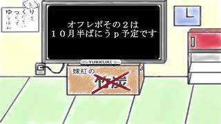 100ぽんめ!