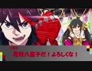 【TRPG】ビギニングアイドルリプレイ#1【Get Back】
